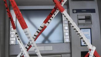 Взривиха банкомат в Казанлък (обновена)