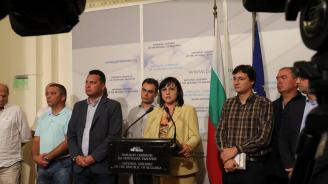Депутатите се събират утре на извънредно заседание в парламента (видео)