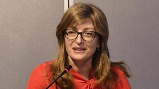 """Екатерина Захариева: Настояваме за незабавна среща на наши и кипърски експерти по случая """"Олимпик"""""""