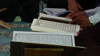 Мюсюлманите по света отбелязват Курбан Байрам
