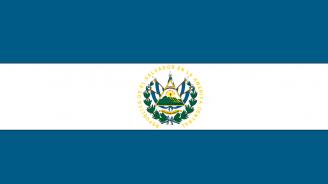 Салвадор скъса дипломатическите отношения с Тайван