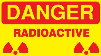 Радиоактивно устройство изчезна в Малайзия