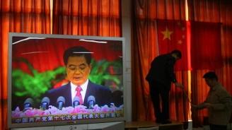Китай назначи нов шеф на международната пропаганда