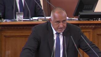 Борисов: Търговският регистър ще заработи до края на седмицата (видео)