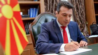 Зоран Заев: Македонският език ще бъде официален в ЕС