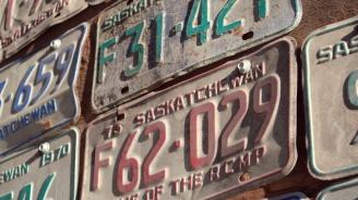 Регистрационен номер на автомобил бе продаден за 410 000 щатски долара