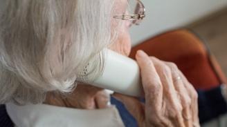 """80-годишна жена даде 14 бона, за да помогне на """"полицейска акция"""""""