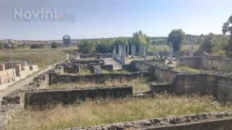Археолози работят по нов обект в Кюстендил