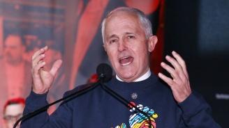 Австралийски депутати искат втори вот, който да реши лидерството на премиера Търнбул