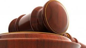 Съдът не уважи искането на убиеца на двама пенсионери