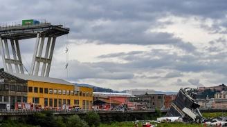 Западната част на рухналия мост Моранди остава опасна, предупредиха експерти