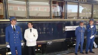 """Легендарният влак """"Ориент eкспрес"""" пристига в Русе"""
