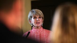 Министърът на външните работи на Австралия напуска поста си