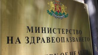 МЗ публикува информация за пострадалите при тежката катастрофа край Своге