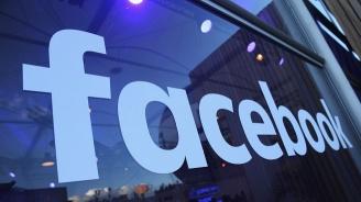 Фейсбук блокира достъпа до мрежата си за членове на военна хунта
