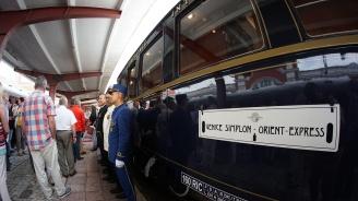 Ориент Експрес пристигна в Русе с туристи от 17 държави