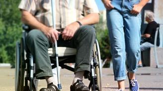 БСК с позиция за Закона за хората с увреждания