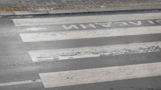 Подновяват пътната маркировка във Велико Търново