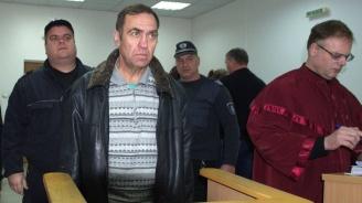 Потвърдиха освобождаването на бившия кмет на Стрелча