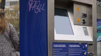 Пускат автоматизирана билетна система в тролейбусни линии във Варна