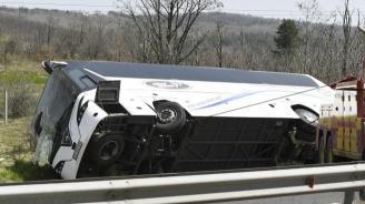 Черната статистика сочи: Десетки загинали в автобусни катастрофи