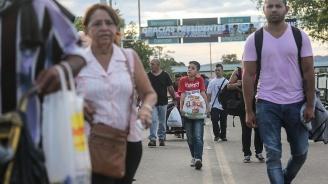 Бедни венецуелци вървят пеша из Южна Америка в търсене на по-добър живот