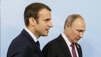 Макрон покани Путин във Франция