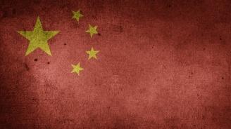 Пекин: Твърденията на Тръмп за китайски хакерски атаки не са нищо ново