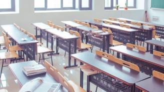 Ясни са ваканциите за новата учебна година