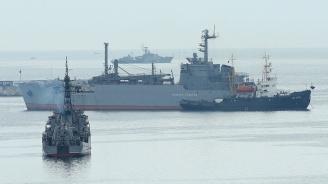 Русия организира мащабно военно учение в Средиземно море
