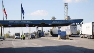 Предприемат се мерки за по-бърз и ефективен граничен контрол