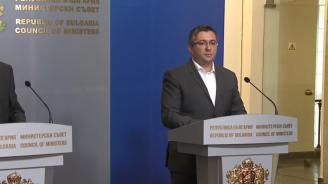 Нанков след оставката: Поемаме цялата политическа отговорност (видео)