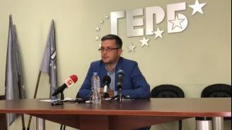 ГЕРБ отговори на БСП: За нас властта не е самоцел (видео)