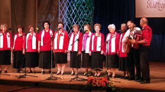 В Кюстендил ще поставят рекорд за общо изпълнение на стари градски песни от българи и македонци