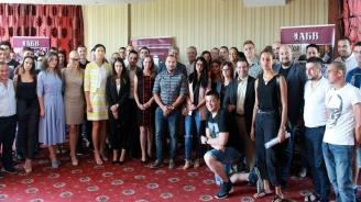 Пламена Заячка оглави младежката организация на АБВ
