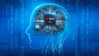 Huawei пуска първия 7nm чипсет на пазара: Kirin 980