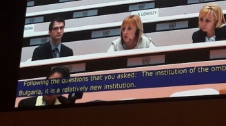 Омбудсманът Мая Манолова говори на заседание на ХХ сесия на Комитета на ООН за правата на хората с увреждания в Женева