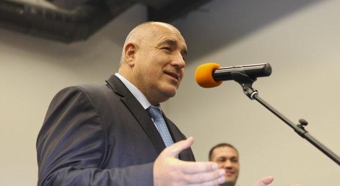 Премиерът Бойко Борисов заминава на двудневното работно посещение в Израел.