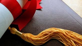 Продават дипломи и шофьорски книжки свободно в интернет (снимка)