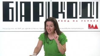 Силвия Костова: Важно е да се гради емоционална връзка с марката