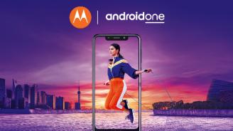 Семейството на Motorola приветства още един нов член - motorola one
