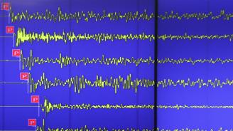 Земетресение с магнитуд 7,8 в Тихия океан