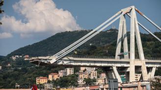 Повдигат обвинения срещу 20 души за рухналия мост в Генуа