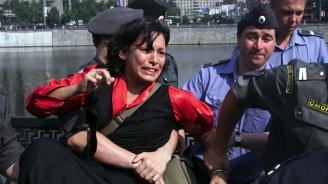 Близо 300 арестувани в Русия при протестите срещу пенсионната реформа