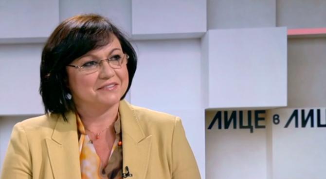 Корнелия Нинова коментира санкциите срещу Унгария, Борисов и СПА-то