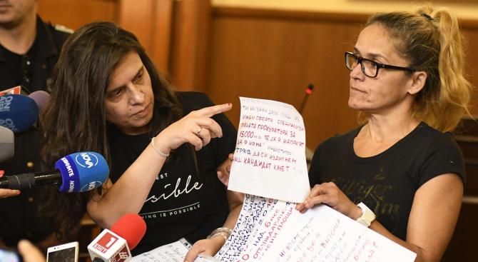 Иванчева и Петрова: Арестът е съвременен концлагер