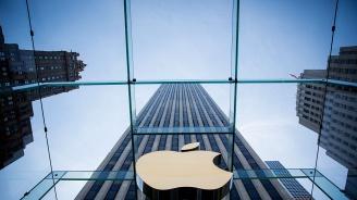 Apple бомбардира с нови смартфони и смартчасовници