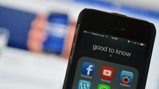 Закон за авторското право удря технологичните гиганти в Европа