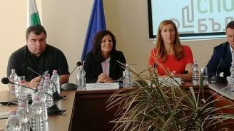 Министър Ангелкова: Ще предложим в следващия програмен период да се финансират интегрирани туристически проекти