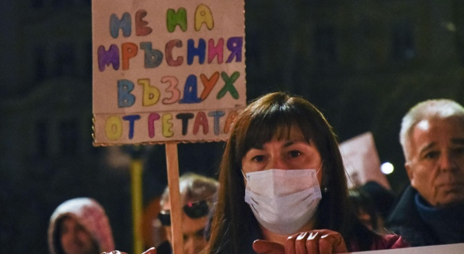 Европейската сметна палата: София няма план за справяне със замърсяването на въздуха от битовото отопление
